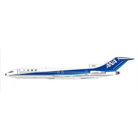 B727-200 ANA All Nippon JA8344 1:200 with stand
