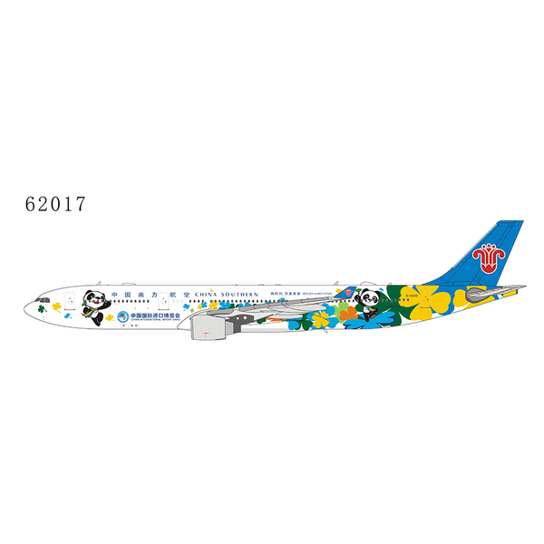 NG Models A330-300 China Southern China Int'l Import Expo 1:400