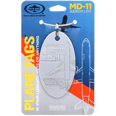 Products tagged with MD-11F