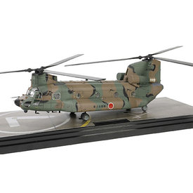 Forces of Valor CH47SD Chinook JGSDF 103 Squadron 1:72