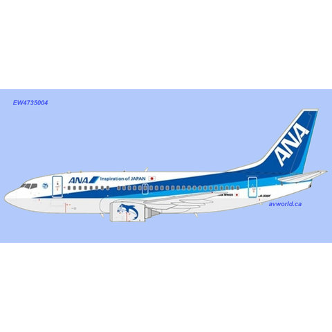 B737-500 ANA Wings Farewell JA305K 1:400