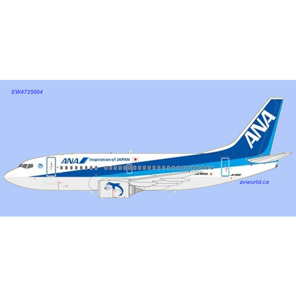 JC Wings B737-500 ANA Wings Farewell JA305K 1:400