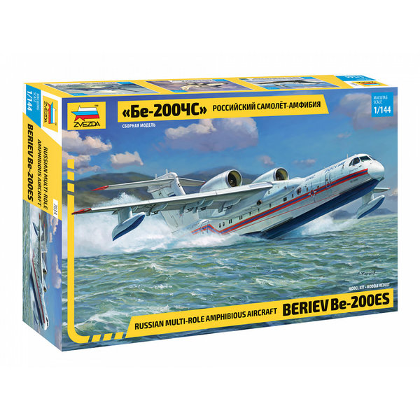 Zvesda Beriev Be-200 Russian Amphibious Aircraft 1:144