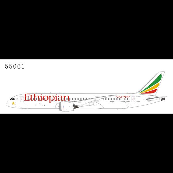 NG Models B787-9 Dreamliner Ethiopian Beijing ET-AUO 1:400
