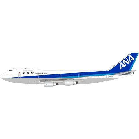 B747-200 ANA All Nippon JA8175 1:200 +preorder+