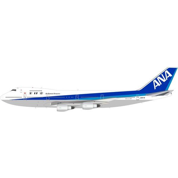 InFlight B747-200 ANA All Nippon JA8175 1:200 +preorder+