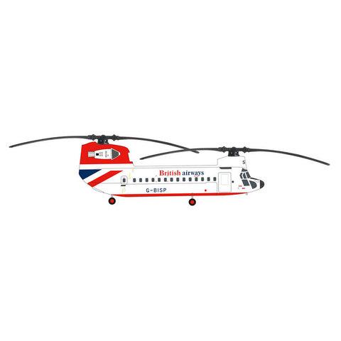 Boeing 234 Chinook (CH47) British Airways 1:200  +Preorder+