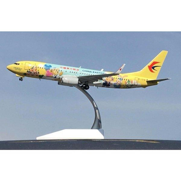 JC Wings B737-800W China Eastern Duffy Livery B-1316 1:200