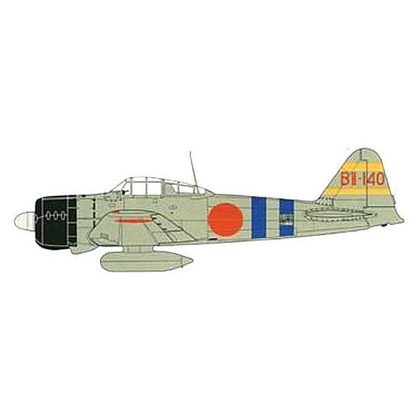 Forces of Valor A6M2 Zero IJNAS Hiryu Sumio Nouno B11-140 1:72 +Preorder+