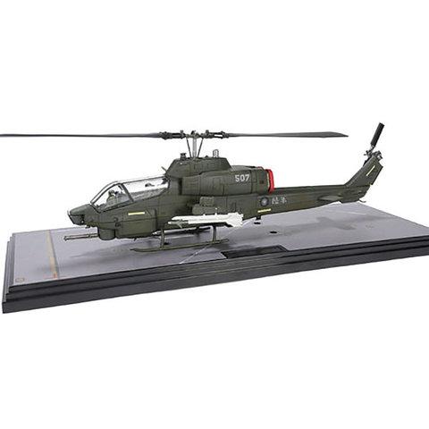 AH1W Super Cobra ROC Army #507 Taiwan 1:48 +Preorder+