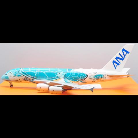 A380-800 ANA Sea Turtle Kai Green JA382A 1:200 (2nd)+preorder+