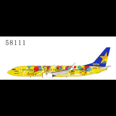 B737-800W Skymark Airlines new Pokemon livery JA73AB 1:400 +preorder+