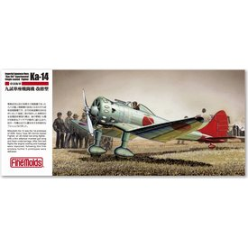 FineMolds Mitsubishi Ka-14 Modification of the First A5M Prototype 1:72