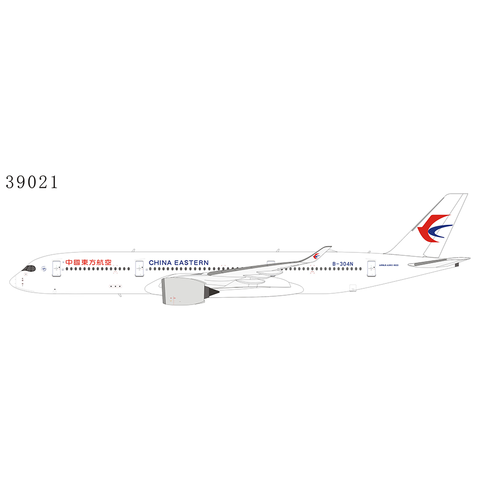 A350-900 China Eastern Airlines B-304N 1:400 +preorder+