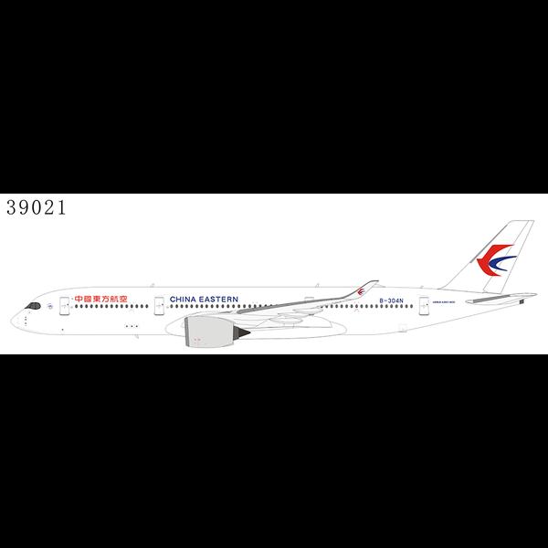 NG Models A350-900 China Eastern Airlines B-304N 1:400 +preorder+