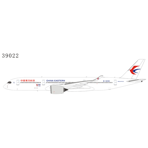 A350-900 China Eastern B-323H 1st A350 from China 1:400 +preorder+