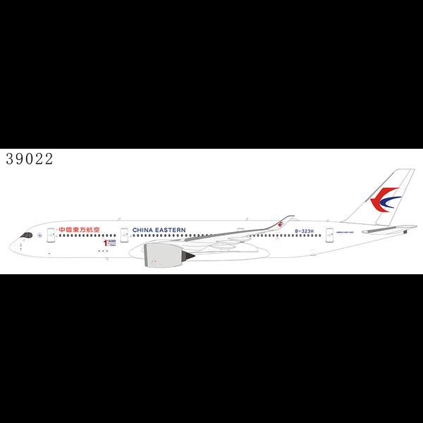 NG Models A350-900 China Eastern B-323H 1st A350 from China 1:400 +preorder+