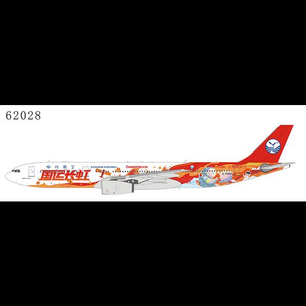 NG Models A330-300 Sichuan Changhong B-5960 1:400 +preorder+