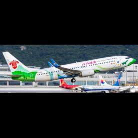 NG Models B737-800W China Southern B-1700 Zhuhai City of Youth 1:400 +preorder+