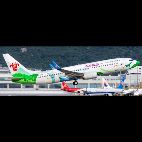 B737-800W China Southern B-1700 Zhuhai City of Youth 1:400 +preorder+