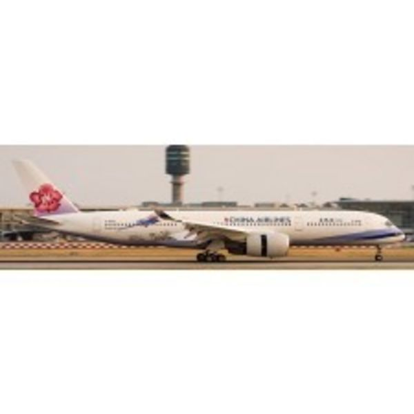 JC Wings A350-900 China Airlines Urocissa Caerulea B-18908 1:400 Flaps down with tug