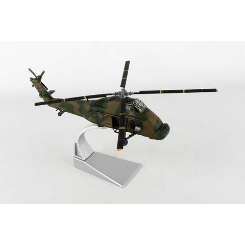 Wessex HC2 72 Squadron RAF Aldergrove XV721 H Hotel 1:72 with stand