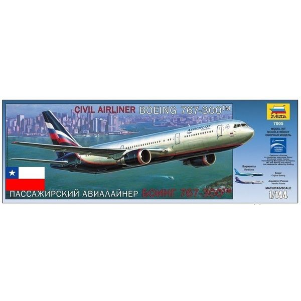 Zvesda B767-300 AEROFLOT 1:144 Scale Kit