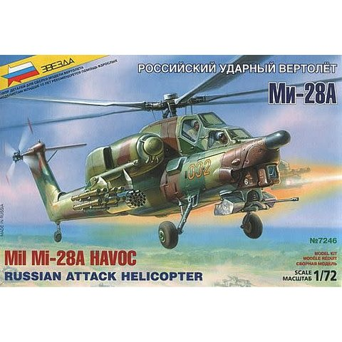 ZVESDA MIL28A HAVOC 1:72 HELICOPTER