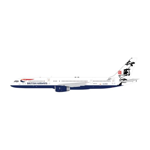 B757-200 British Airways Rendezvous China tail G-CPEV 1:200 with stand