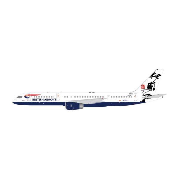 Gemini Jets B757-200 British Airways Rendezvous China tail G-CPEV 1:200 with stand