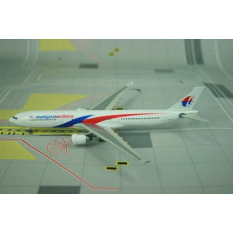 A330-300 Malaysia 2010 livery 9M-MTB 1:400 (2nd release)