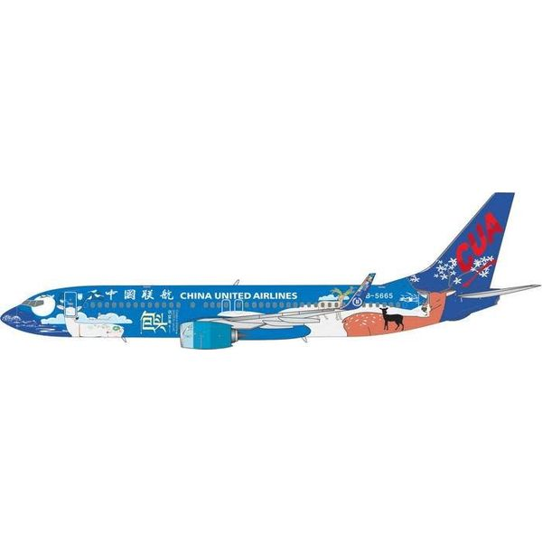 Phoenix B737-800w China United Baotou Dream B-5665 1:400