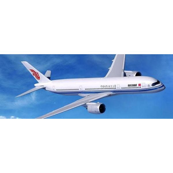JC Wings A350-900 Air China 1:200 with Stand