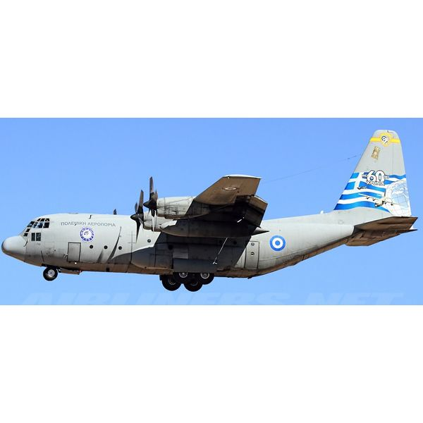 JFOX C130H Hercules Greek Air Force 745 60 Years 1:200 with stand