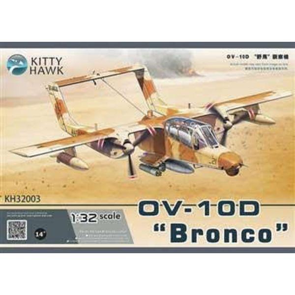 Kitty Hawk Models OV-10D BRONCO USMC DESERT 1:32 SCALE