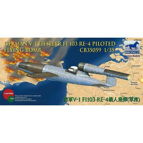 Bronco Model Kits V1 FI103 RE4 FLYING BOMB 1:35 Scale Kit