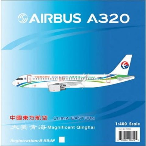 A320S China Eastern Qinghai 1:400