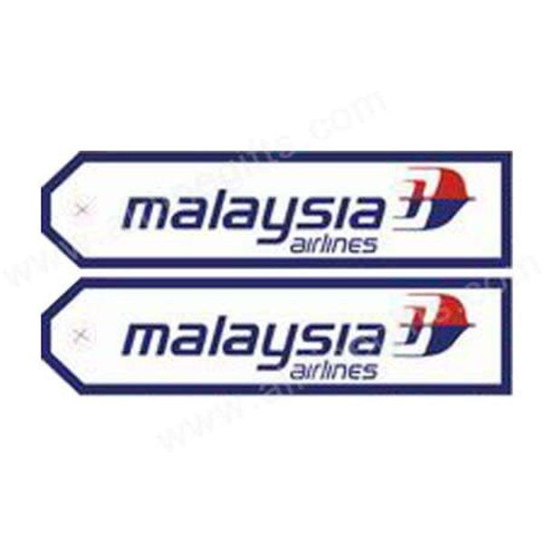 KEY CHAIN MALAYSIAN A/L