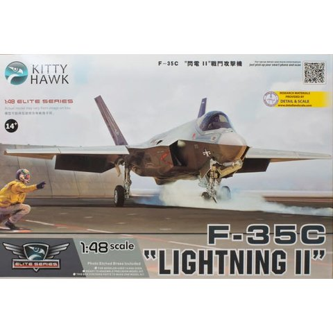 F35C LIGHTNING II US NAVY 1:48 SCALE KIT