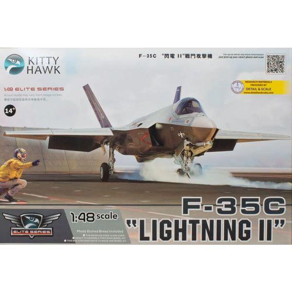Kitty Hawk Models F35C LIGHTNING II US NAVY 1:48 SCALE KIT