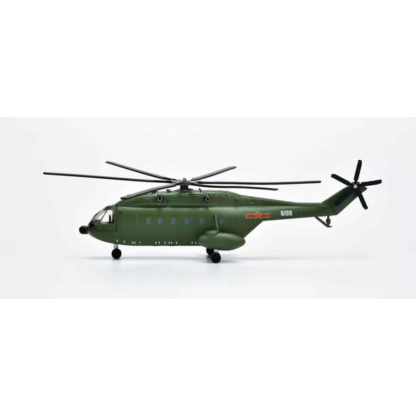 Air Force 1 Model Co. Z8 Changhe China PLA Army 6198 1:144
