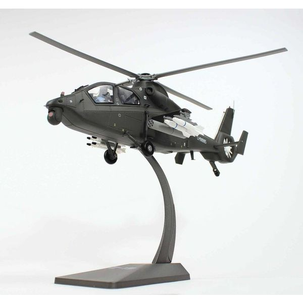 Air Force 1 Model Co. Z19 Harbin Chinese PLAAF Helicopter 1:48 with stand