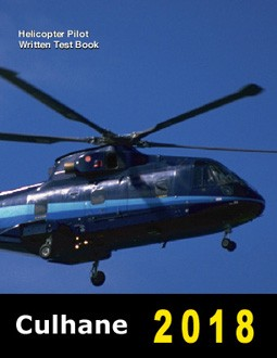 9a65fe8146e Helicopter Written Test Book 2018