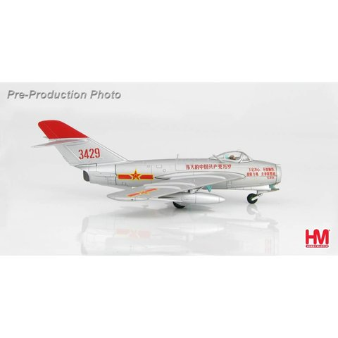 MIG17F  J5 PLAAF 3429 China January 1967 1:72