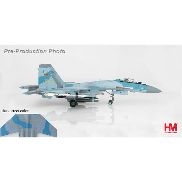 Hobby Master SU35 Flanker E Chinese PLAAF 61174 1:72 with stand
