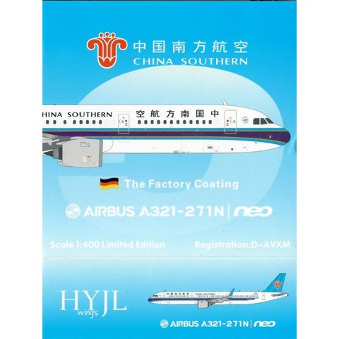 A321neo China Southern Factory Coating D-AVXM 1:400