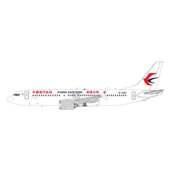 Gemini Jets B737 MAX8 China Eastern B-1383 1:200 with stand