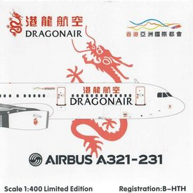 HYJL Wings A321 Dragonair old livery B-HTH 1:400