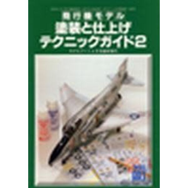 Aircraft Paint & Finish:Model Art #489 Softcover*NSI*