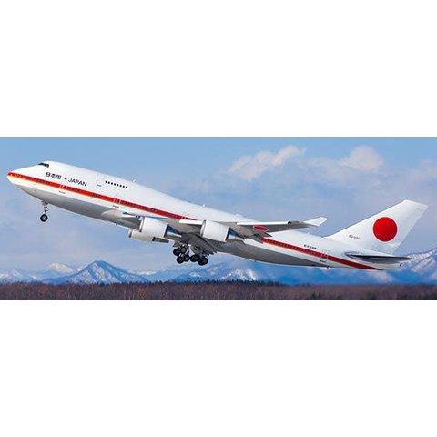 B747-400 JASDF Japan 20-1101 1:200 flaps down